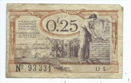 Billet Chambre De Commerce Du Pas De Calais  0,25 Francs  Mauvais état - Chambre De Commerce