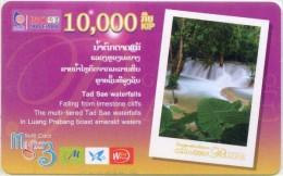 Mobilecard Laos - Landschaft,landscape (6) - Laos