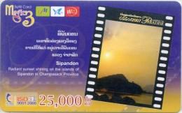 Mobilecard Laos - Landschaft,landscape - Sunrise,Sonnenaufgang  ( 4 ) - Laos