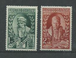 150022518  BULGARIA  YVERT    Nº  360/1  */MH - 1909-45 Kingdom