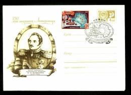Polar Expedition Fabian Gottlieb Von Bellingshausen 150 Years Of Antarctic Ship Russia USSR Cover 1969 Special Cancel - Aardrijkskunde