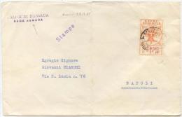 ETIOPIA 1961 ANTITUBERCOLARE LETTRE AVEC LOTTE CONTRE LA TUBERCULOSE C.10+3 DE SALINE DI MASSAUA ASMARA A 25.2.61 (6634) - Ethiopie