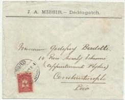 Greece 1908 Alexandroupolis - Dedeagatch - Dede-Aghadj - Dedeagh (Dedeagatch)