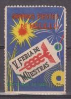 1945. VIÑETA GRANDES FIESTAS DE MELILLA. NUEVO - MNH. - España