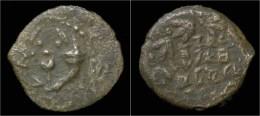 Judaea Hasmonean Dynasty Alexander Jannaus AE Prutah - Romaines