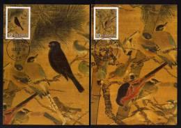 Taiwan (Formosa)- Maximum Card –Three Friends And A Hundred Birds(3V) 2012´s