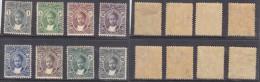 Zanzibar, 1926-7 Set Of Serrifed Lettered Stamps To 75c ( Less 6c), MH *, Gum Tone - Zanzibar (...-1963)