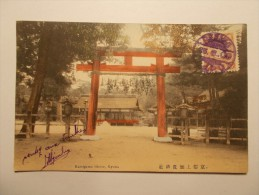 Carte Postale - Kamigamo Shrine, KYOTO - Marcophilie - Obliteration Chinoise/timbre Japonais (122/123) - Lettres & Documents