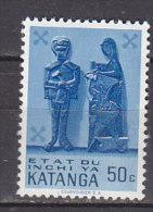 PGL P0946 - KATANGA Yv N°54 ** - Katanga