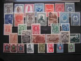 == Russland , Old Lot - 1917-1923 Republik & Sowjetunion