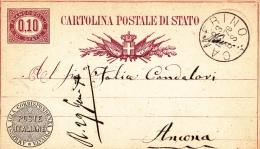 "Postkarte 1877 Filagrano C 3 Von ""CAMERINO"" Nach Ancona (x142) - Interi Postali"