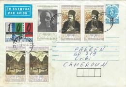 Bulgaria 1996 Burgas History 1895 Macedonia Revolution Cover - Covers & Documents
