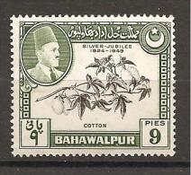 BAHAWALPUR - 1949  Pianta Di Cotone 1v. Nuovo** MNH - Vegetazione