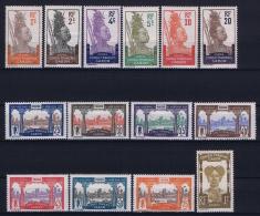Gabon Yv Nr 33 - 46 MH/* Avec  Charnière  2 C + 1 F Gumfold - Unused Stamps