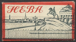"USSR, ""Neva"", 1959. - Lames De Rasoir"