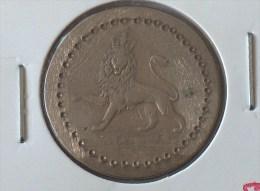 JETON CURIOSITE A IDENTIFIER - Elongated Coins