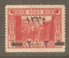 TURKEY  Scott  # 548 A*  VF MINT LH - 1858-1921 Ottoman Empire