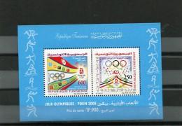 Tunisia Olympics Games BEIJUNG 2008 (Miniature Sheet) /  Tunisie Jeux Olympiques 2008 Beijing (bloc) - Zomer 2008: Peking