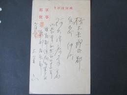 China Ganzsache / Stationary. Chinesische Schrift Aus Briefmarke! Roter Stempel!! Selten?? Tolle Karte!! - 1949 - ... Volksrepublik