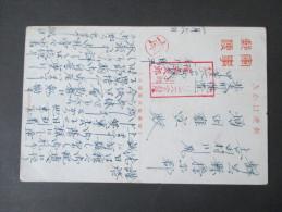 China Ganzsache / Stationary. Chinesische Schrift Aus Briefmarke! Roter Stempel!! Selten?? Tolle Karte!! Bildganzsache - 1949 - ... Volksrepublik