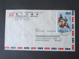 China / Taiwan Brief Nach Deutschland. Nr. 773 Als EF. Luftpostbrief. President Hotel Tainan-Taiwan. Chinesische Oper - Briefe U. Dokumente