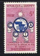 DAHOMEY.  - N° 156** - 10è ANNIVERSAIRE DE LA CCTA - Benin - Dahomey (1960-...)