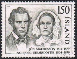 Iceland SG579 1979 Death Centenary Of Jon Sigurdsson And Ingibjörg Einarsdottir 150k Good/fine Used [10/26116/6D] - Used Stamps
