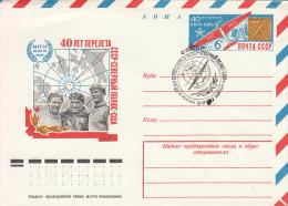 27360- RUSSIA-NORTH POLE-USA FLIGHT ANNIVERSARY, TUPOLEV ANT-25 PLANE, COVER STATIONERY, 1977, RUSSIA - Polar Flights