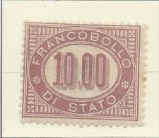 Italia - 1875 - Servizio - Nuovo/new - Cifra - Sass. N. 8 - Servizi