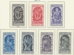 Italia - 1934 - Nuovo/new MNH - Fiume - Sass. N. 350/56 - Nuovi