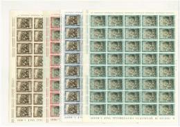 SPECIALE FOGLI INTERI - CITTA´ DEL VATICANO ANNO 1963 CAMPAGNA MONDIALE CONTRO LA FAME 4  VALORI - FOGLIO DA 40 MNH ** - Unused Stamps