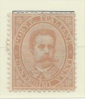Italia - 1879 - Nuovo/new MH - Umberto I - Sass. N. 39 - 1878-00 Umberto I