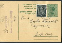 9.YUGOSLAVIA Kingdom Of  1932 Postal Stationary With Additional Value - Postal Stationery