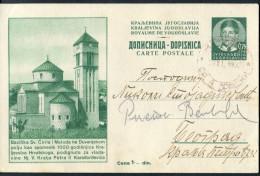 15.YUGOSLAVIA Kingdom Of 1937 Church Of St. Cyril And Methodius Duvanjsko Field Postal Stationary - Postal Stationery