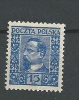 1928 MH Poland, Polen, Pologne,ongebruikt - Ongebruikt
