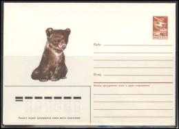 RUSSIA USSR Stamped Stationery Ganzsache 86-378 1986.08.05 Fauna Animals - 1980-91