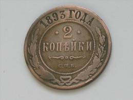 2 Kopeks - Kopeck 1893  - Empire RUSSE - Russia - Russie  **** EN ACHAT IMMEDIAT **** - Russie
