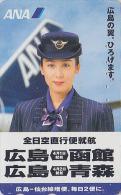 Télécarte Japo  - AVIATION - ANA - Femme Stewardess - Girl Japan Airlines Phonecard Telefonkarte -  Avion 963 - Avions
