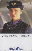 Télécarte Japon  - AVIATION - ANA - Femme Stewardess - Girl Japan Airlines Phonecard Telefonkarte -  Avion 964 - Avions