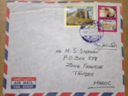 Iraq,letter Send To Maroc,Cover. - Iraq