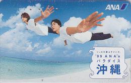 Télécarte Japon / 110-206309  - AVIATION - ANA - Femme - Girl - Japan Airlines Phonecard Telefonkarte -  Avion 967 - Avions