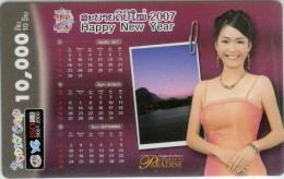 Mobilecard Laos - Kalender,calendar 2007 - Nice Lady,Frau,woman (2) - Laos