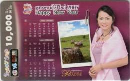 Mobilecard Laos - Kalender,calendar 2007 - Nice Lady,Frau,woman (3) - Laos