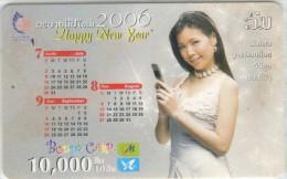 Mobilecard Laos - Kalender,calendar 2006 - Nice Lady,Frau,woman (2) - Laos