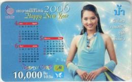 Mobilecard Laos - Kalender,calendar 2006 - Nice Lady,Frau,woman (3) - Laos