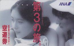 Télécarte Japon  - AVIATION - ANA - Femme - Bikini Girl - Japan Airlines Phonecard Telefonkarte -  Avion 969 - Avions