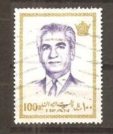 Irán  Nº Yvert  1636 (usado) (o) (arrugado) - Iran