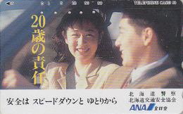 Télécarte Japon - AVIATION - ANA - Femme - Girl Japan Airlines Phonecard Telefonkarte -  Avion 971 - Avions