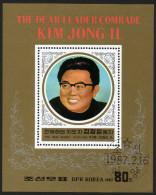 KOREA Nord 1987 - 45. Geburtstag Kim Jong IL - Block 224 - Korea (Nord-)