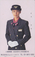 Télécarte Japon / 110-171760 - AVIATION - ANA - Femme Stewardess - Girl Japan Airlines Phonecard Telefonkarte  Avion 985 - Avions